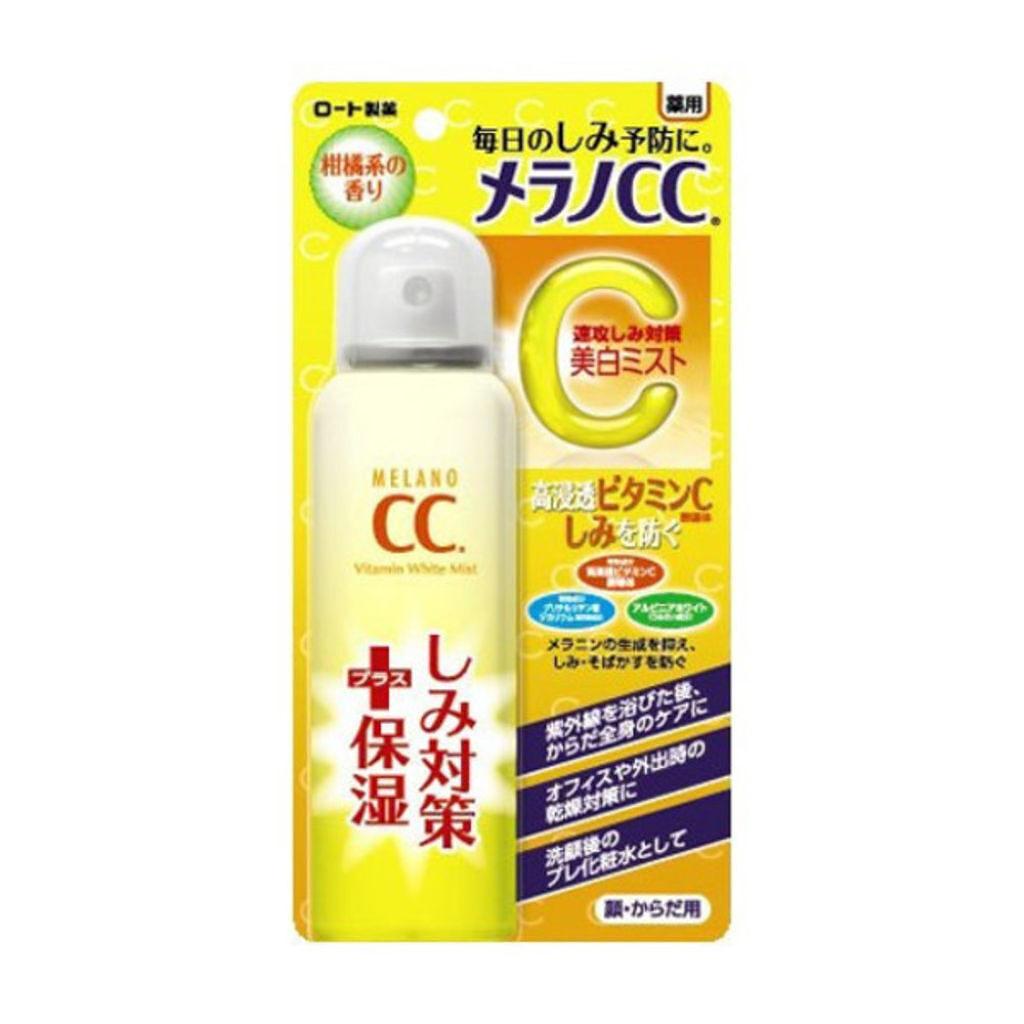 メンソレータム メラノCCの薬用しみ対策 美白ミスト化粧水