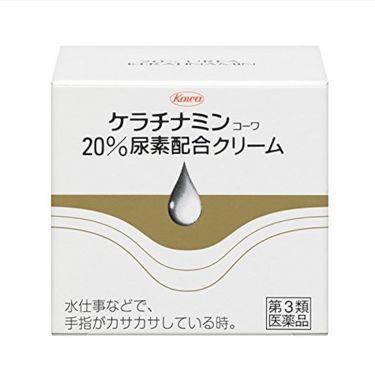 新ケラチナミンコーワ20%尿素配合クリーム(医薬品) コーワ
