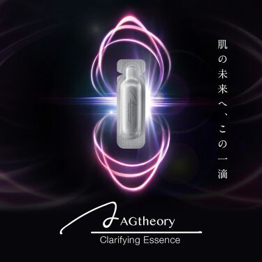 2018/12/19(最新発売日: 2020/11/1)発売 AXXZIA AG theory Clarifying Essence