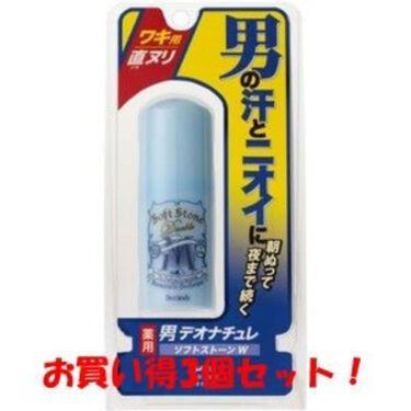 デオナチュレ 男ソフトストーンW