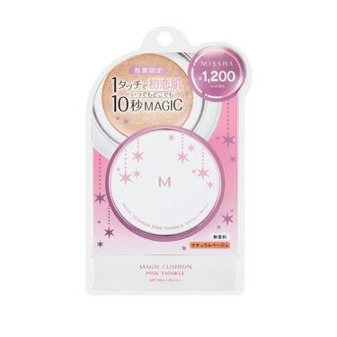 MISSHA M クッション ファンデーション(ピンクル)