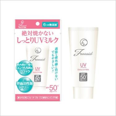 フリーエイドエクストラUVミルク / 富士薬品