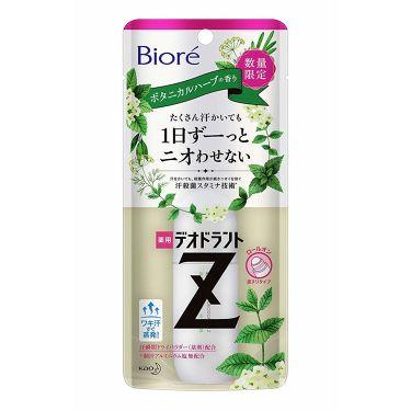 薬用デオドラントZ ロールオン ボタニカルハーブの香り / ビオレ
