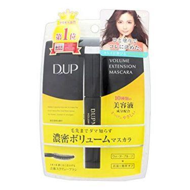 D-UP(ディーアップ)ボリュームエクステンション マスカラ