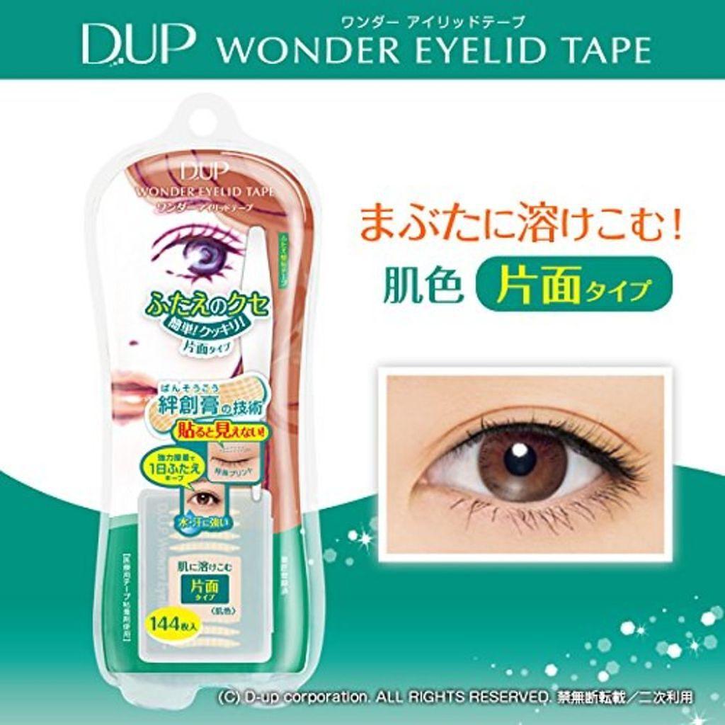 D-UP(ディーアップ) ワンダーアイリッドテープ 片面タイプ