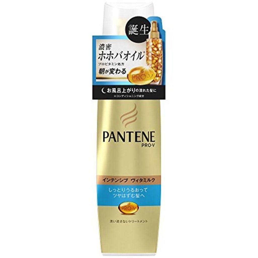 パンテーンのインテンシブ ヴィタミルク パサついてまとまらない髪用