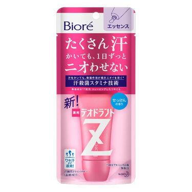 ビオレ薬用デオドラントZ エッセンス せっけんの香り