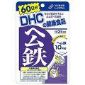 DHCのヘム鉄