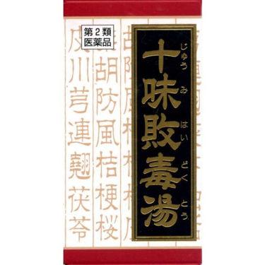 十味敗毒湯 ジュウミハイドクトウ(医薬品) クラシエ薬品