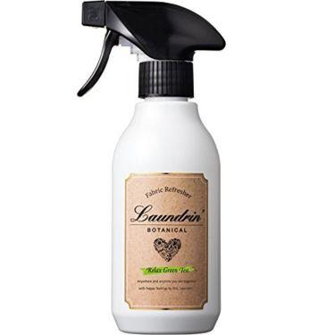 ランドリン ボタニカル ファブリックミスト リラックスグリーンティーの香り