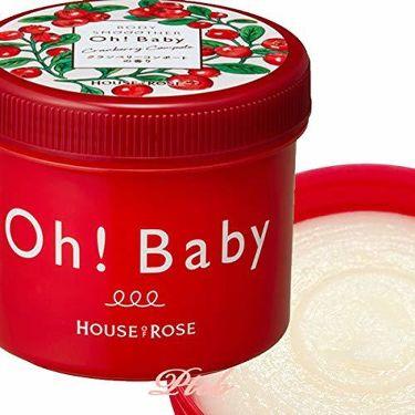ハウス オブ ローゼOh! Baby ボディ スムーザー クランベリーコンポートの香り
