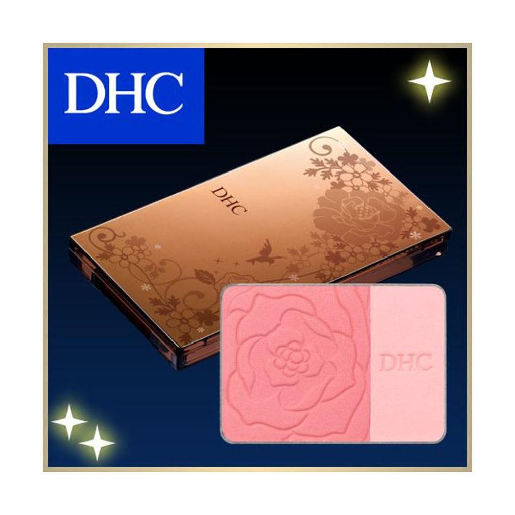 DHC フェースカラーパレットEX