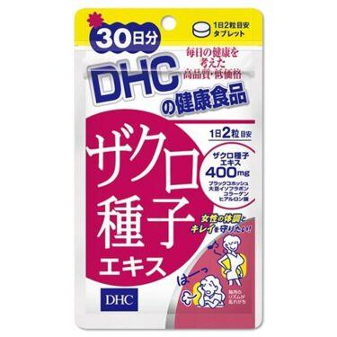 ザクロ種子エキス / DHC
