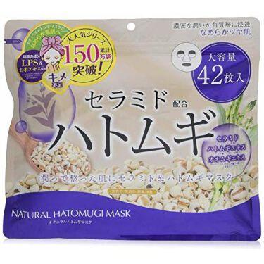 ナチュラルマスクHC42(ナチュラルハトムギマスク) ジャパンギャルズ