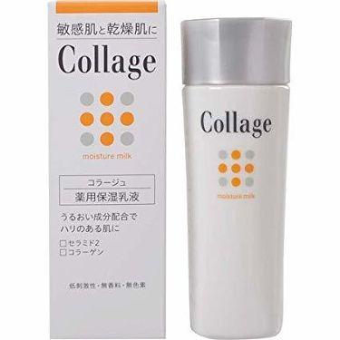 コラージュ モイスチャーミルク 持田製薬株式会社