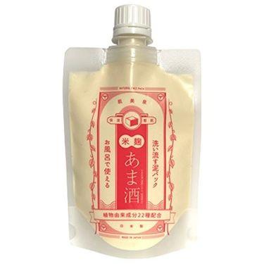 洗い流す泥パック 米麹・あま酒