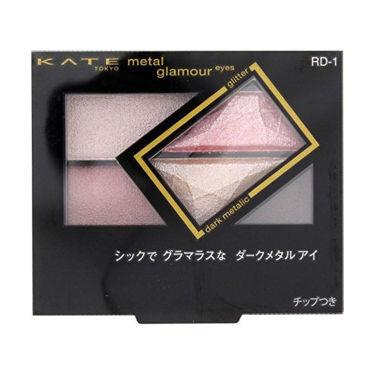 メタルグラマーアイズ / KATE