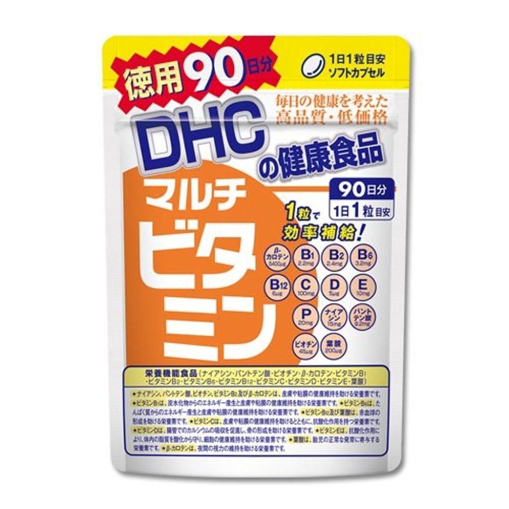 DHCのマルチビタミン【栄養機能食品(ビタミンB1・ビタミンC・ビタミンE)】