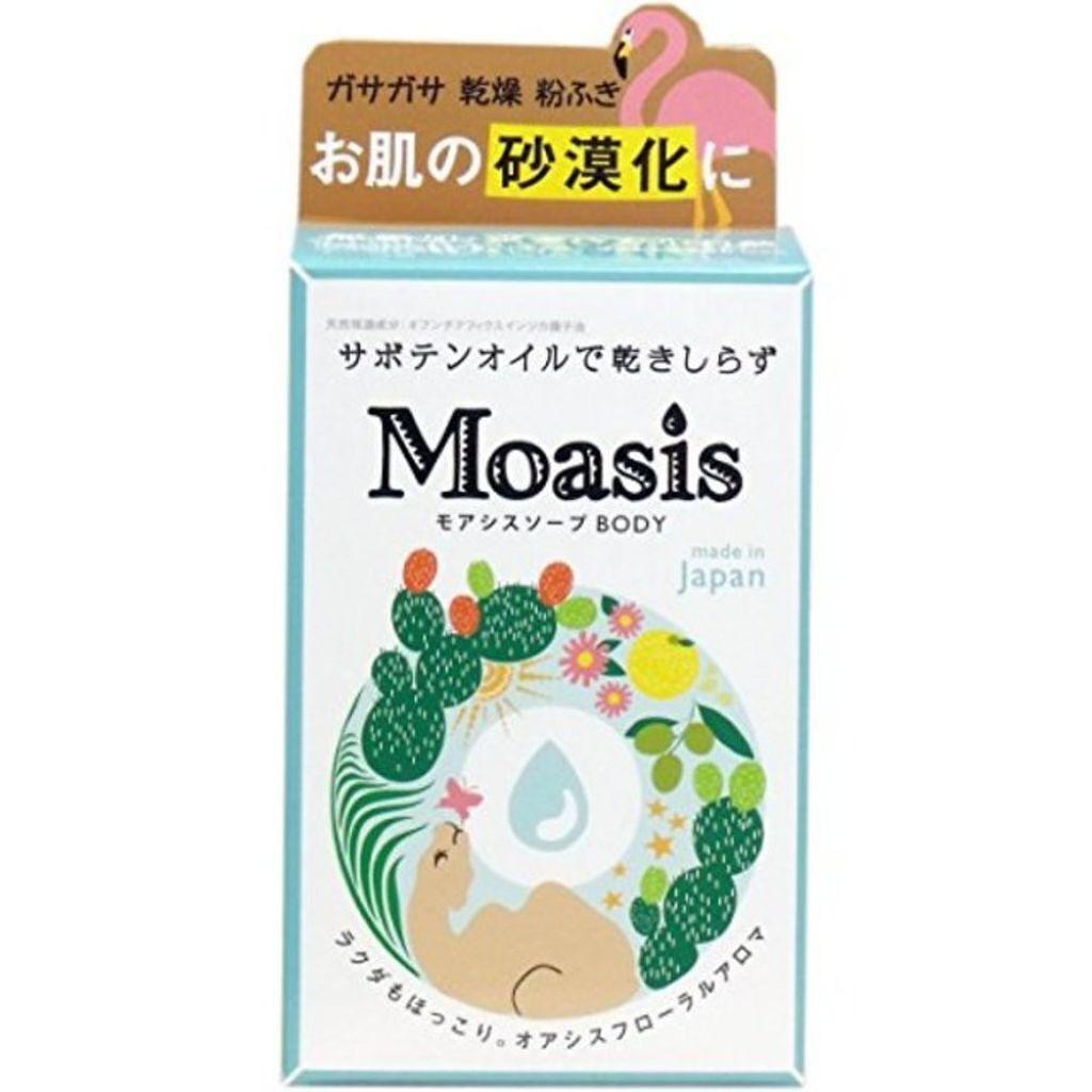ペリカン石鹸のMoasis モアシスソープ BODY