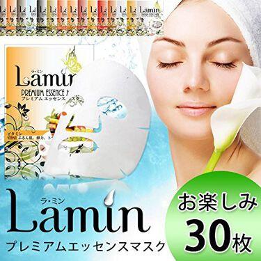 Let's Skin プレミアムEGFエッセンスマスク