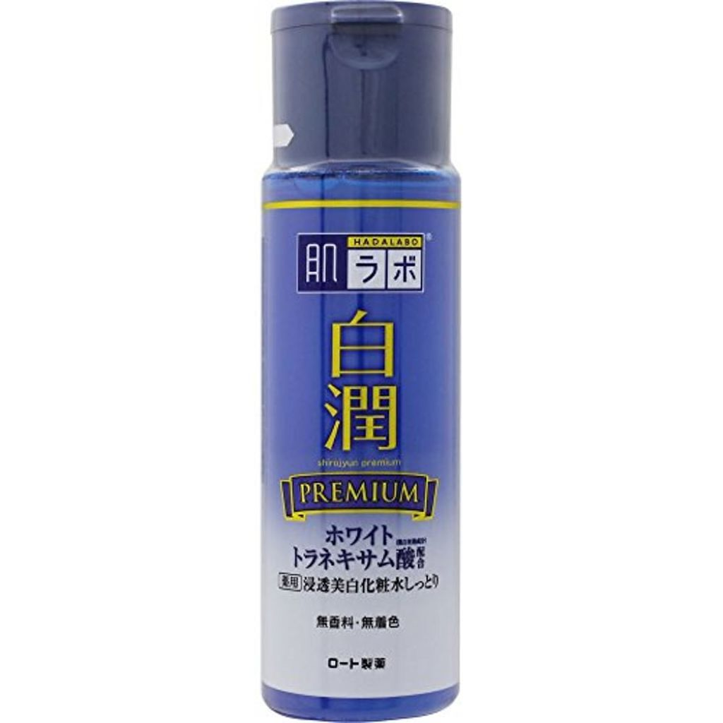 肌ラボ 白潤プレミアム 薬用浸透美白化粧水しっとり