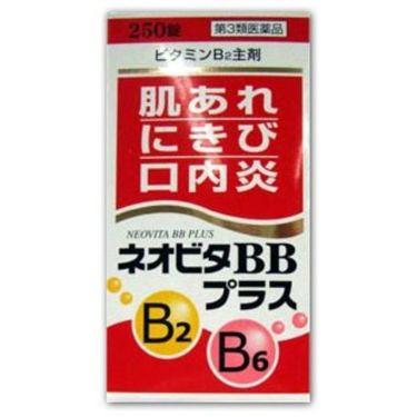 ネオビタBBプラス クニヒロ(医薬品) 皇漢堂製薬