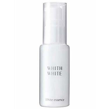 美容液 / WHITH WHITE