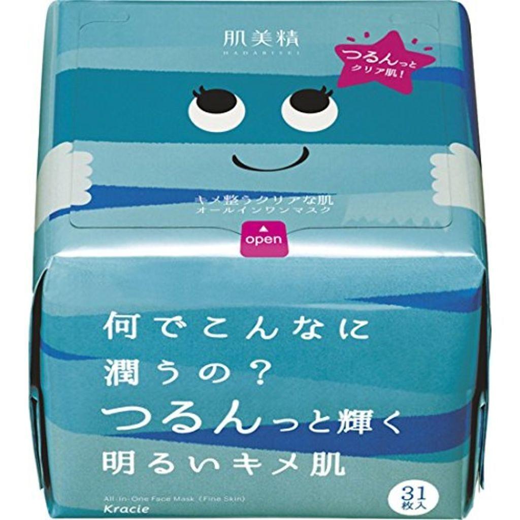 肌美精デイリーモイスチュアマスク(キメ透明感)