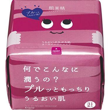 肌美精 デイリーモイスチュアマスク(うるおい)
