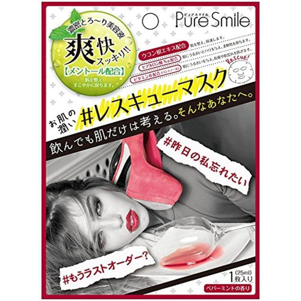 Pure Smile(ピュアスマイル) RSCマスク ペパーミントの香り
