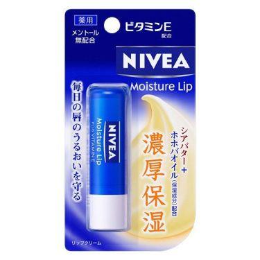 ニベアリップケア 薬用ビタミンE ニベア