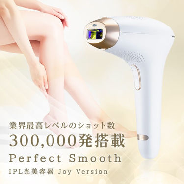 Perfect Smooth IPL光美容器 Joy Version COSBEAUTY