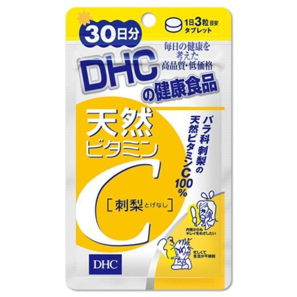 DHC天然ビタミンC[刺梨]