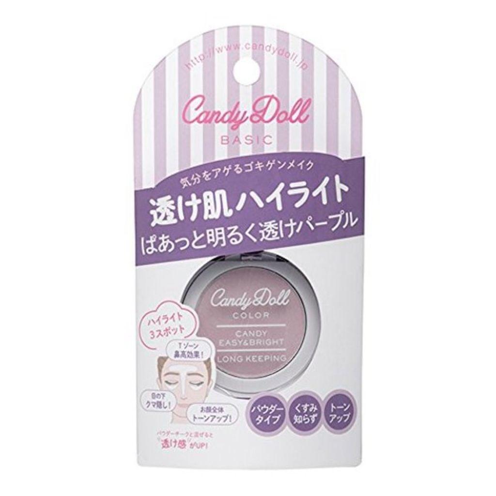 CandyDoll(キャンディドール) イージーハイライト