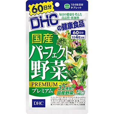 国産パーフェクト野菜 プレミアム / DHC