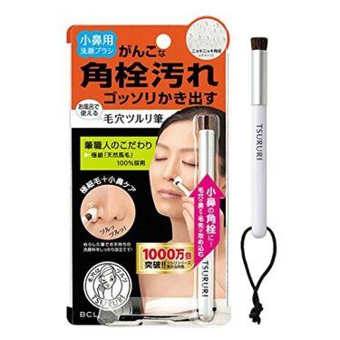 ツルリ 小鼻つるり筆(小鼻用洗顔ブラシ)