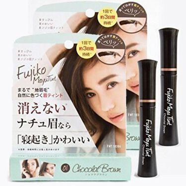 Fujiko Mayu Tint