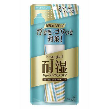 エッセンシャル耐湿キューティクルバリア オイルスプレー / エッセンシャル