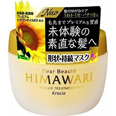 ゆがみディープリペアマスク / ディアボーテ HIMAWARI