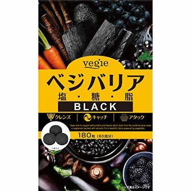 ベジバリア塩糖脂ブラック vegie(ベジエ)