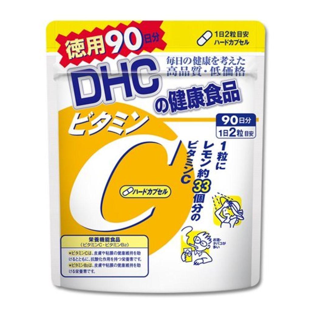 DHCのビタミンC(ハードカプセル)【栄養機能食品(ビタミンC・ビタミンB2)】