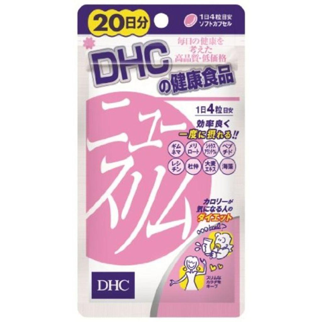 DHCのニュースリム