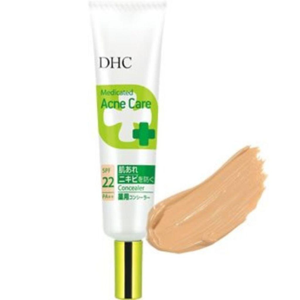 DHCの薬用 アクネケア コンシーラー