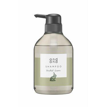 静かに ハーバルグリーンの香り シャンプー and and