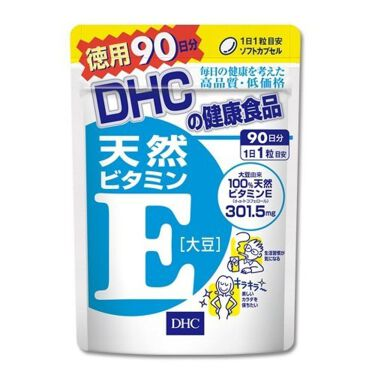 DHC天然ビタミンE[大豆]