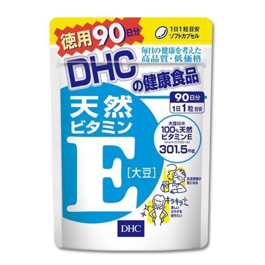 DHCの天然ビタミンE[大豆]