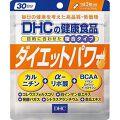DHCのダイエットパワー