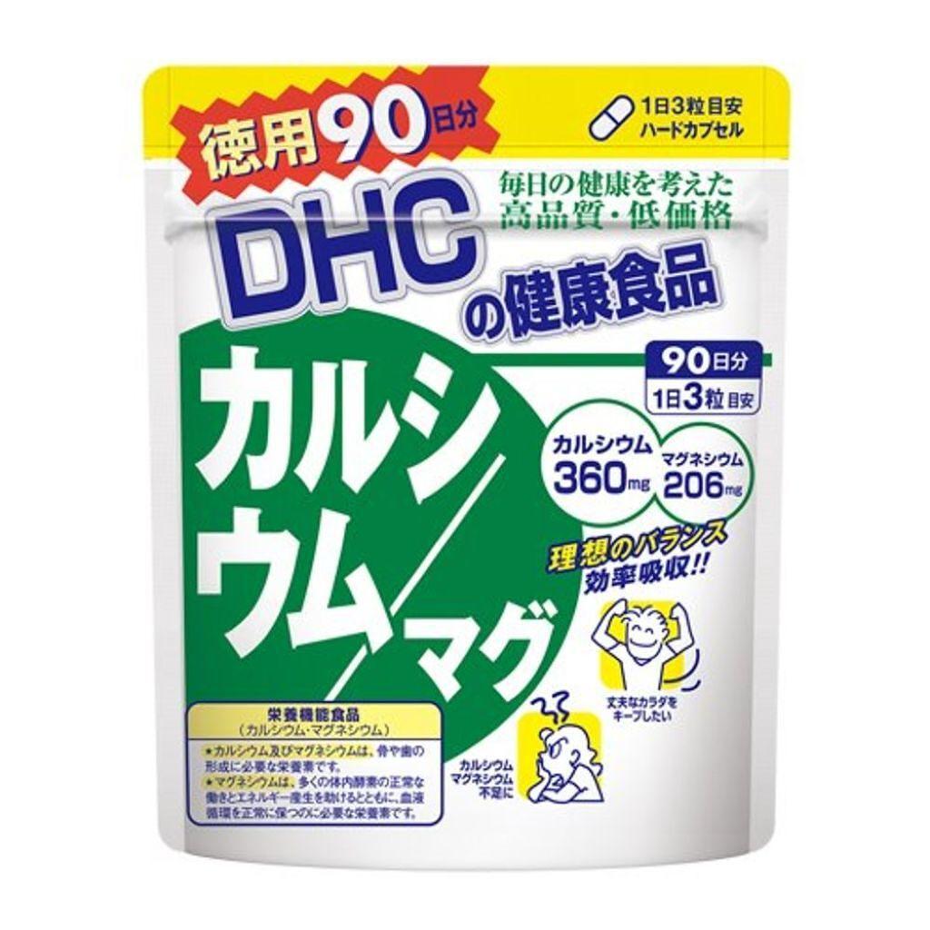 DHC カルシウム/マグ【栄養機能食品(カルシウム・マグネシウム)】