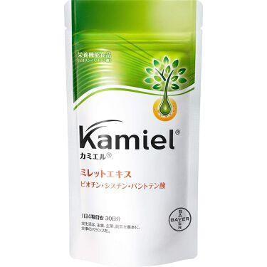 カミエル Kamiel