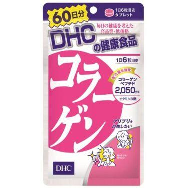 コラーゲン / DHC